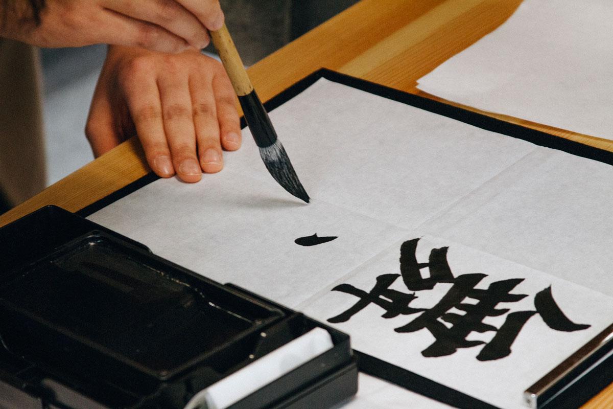 Juichiro Tanizaki: Libro d'ombra Juichiro Tanizaki
